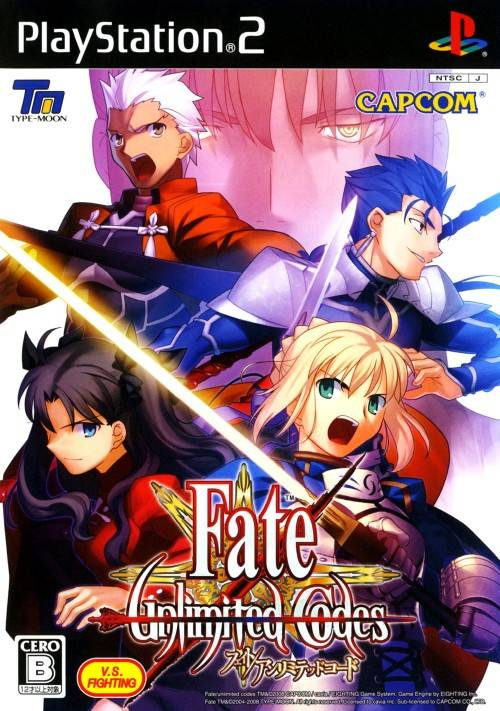 Fate Unlimited Codes [JAP]