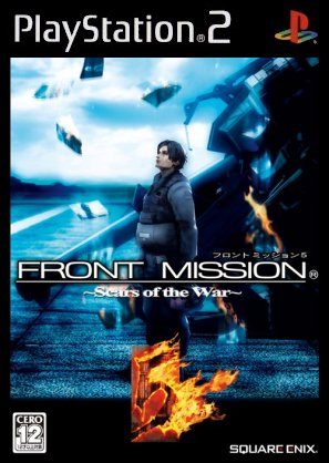 Front Mission 5
