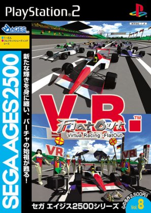 SEGA Ages 2500 Vol.08 V.R Virtua Racing FlatOut * [JAP/ING]