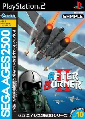 SEGA Ages 2500 Vol.10 After Burner 2 * [JAP/ING]