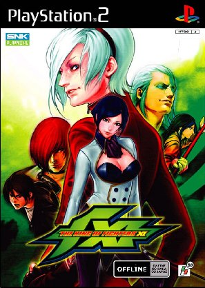 The King of Fighters: XI
